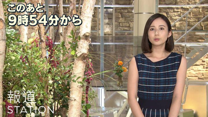 2019年07月31日森川夕貴の画像01枚目