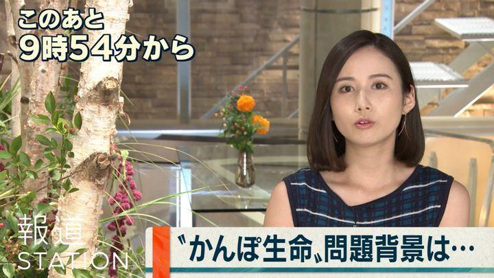 2019年07月31日森川夕貴の画像03枚目