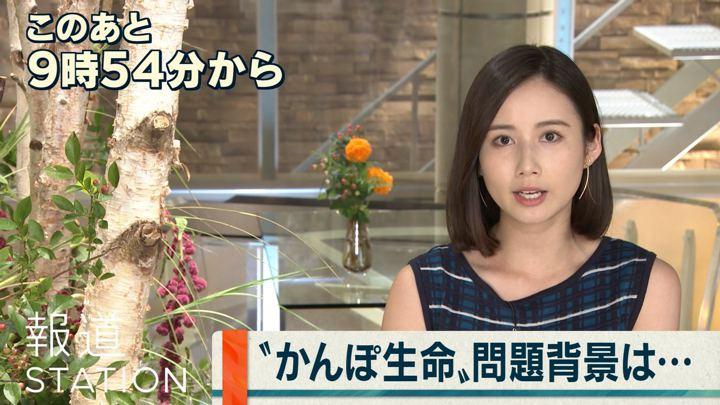 2019年07月31日森川夕貴の画像04枚目