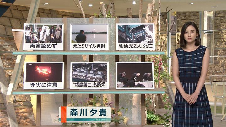 2019年07月31日森川夕貴の画像08枚目