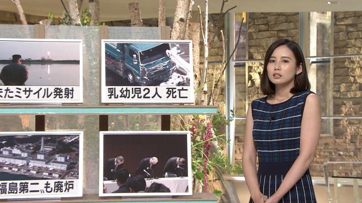 2019年07月31日森川夕貴の画像11枚目