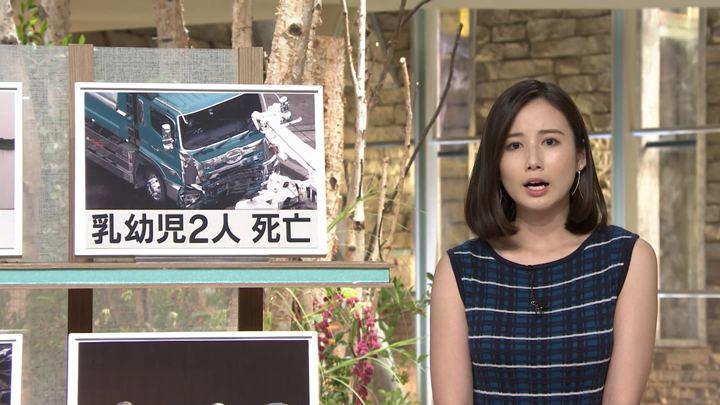2019年07月31日森川夕貴の画像14枚目