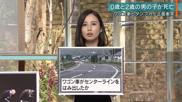 2019年07月31日森川夕貴の画像16枚目