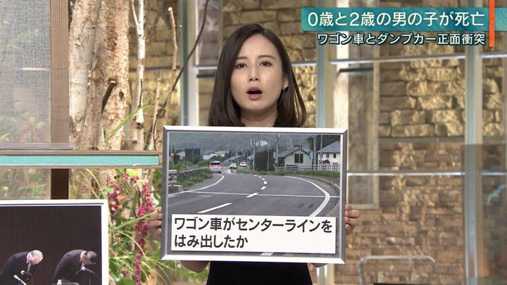 2019年07月31日森川夕貴の画像17枚目