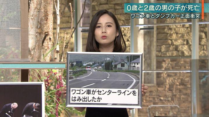 2019年07月31日森川夕貴の画像18枚目