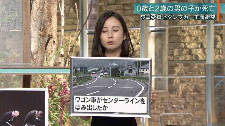 2019年07月31日森川夕貴の画像19枚目