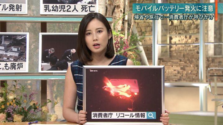 2019年07月31日森川夕貴の画像22枚目