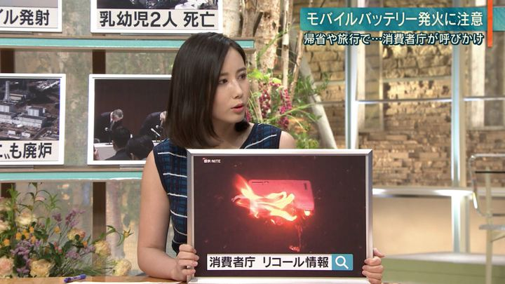 2019年07月31日森川夕貴の画像23枚目