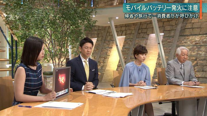 2019年07月31日森川夕貴の画像24枚目
