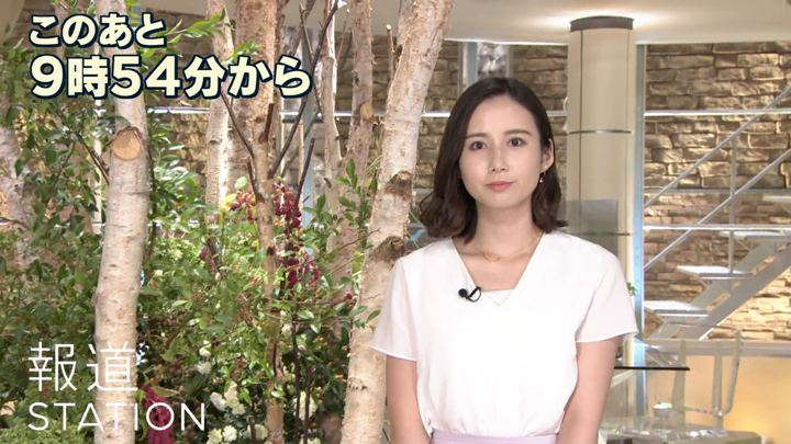 2019年08月01日森川夕貴の画像02枚目