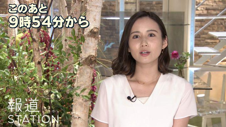 2019年08月01日森川夕貴の画像03枚目