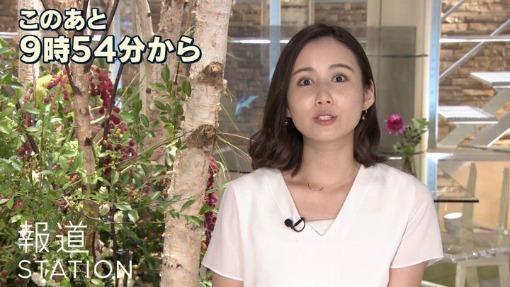 2019年08月01日森川夕貴の画像04枚目