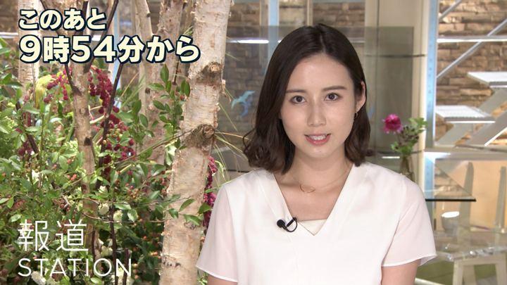2019年08月01日森川夕貴の画像05枚目