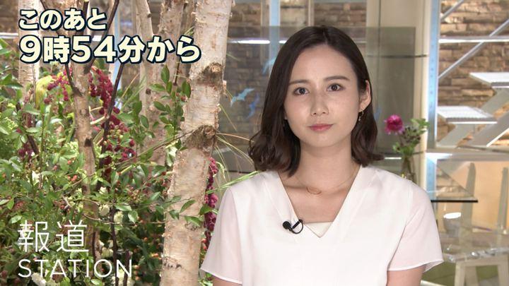 2019年08月01日森川夕貴の画像06枚目