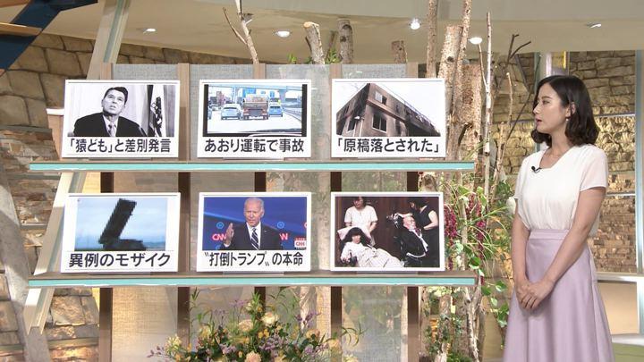 2019年08月01日森川夕貴の画像11枚目