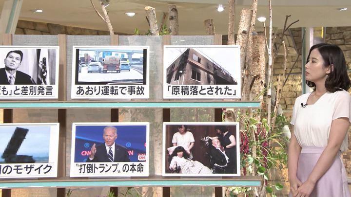 2019年08月01日森川夕貴の画像13枚目