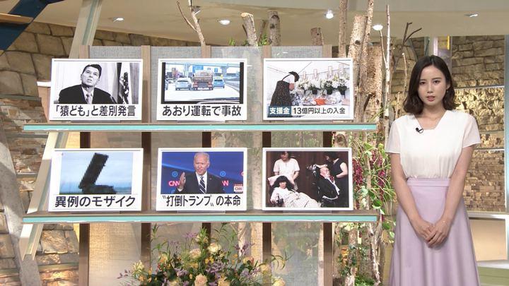 2019年08月01日森川夕貴の画像15枚目