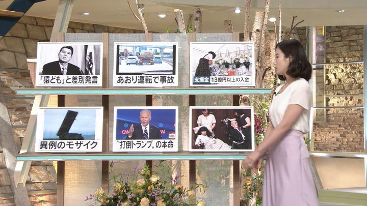 2019年08月01日森川夕貴の画像16枚目