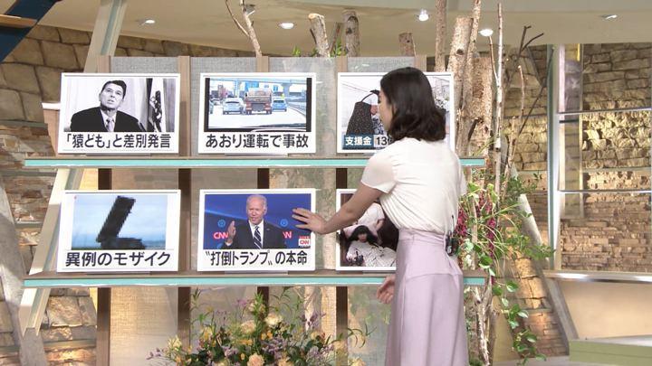2019年08月01日森川夕貴の画像17枚目