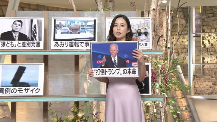 2019年08月01日森川夕貴の画像18枚目