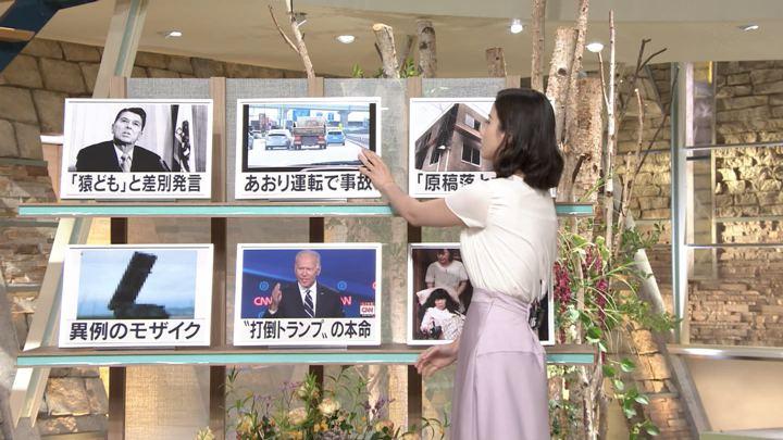 2019年08月01日森川夕貴の画像20枚目