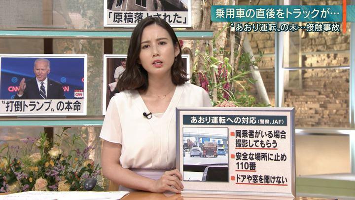 2019年08月01日森川夕貴の画像23枚目