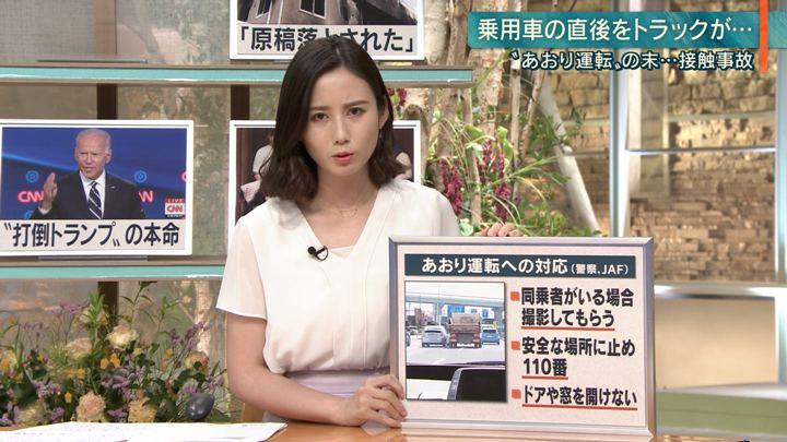 2019年08月01日森川夕貴の画像24枚目