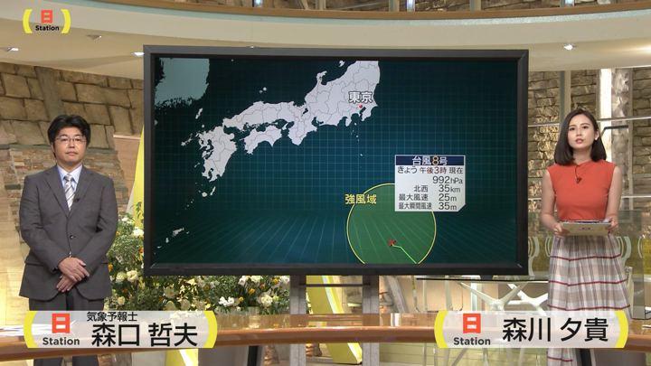 2019年08月04日森川夕貴の画像02枚目