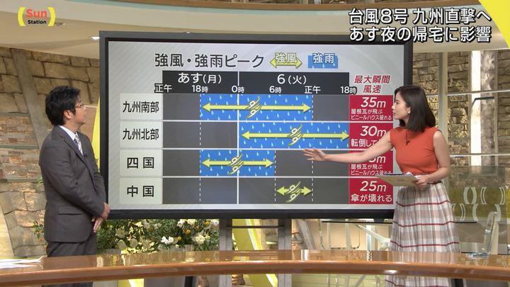 2019年08月04日森川夕貴の画像09枚目