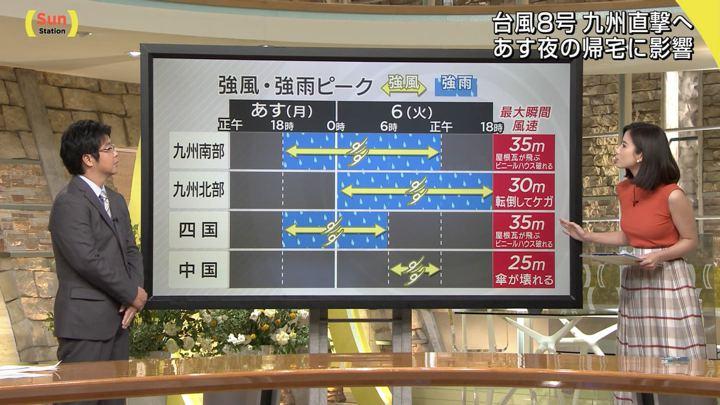 2019年08月04日森川夕貴の画像11枚目