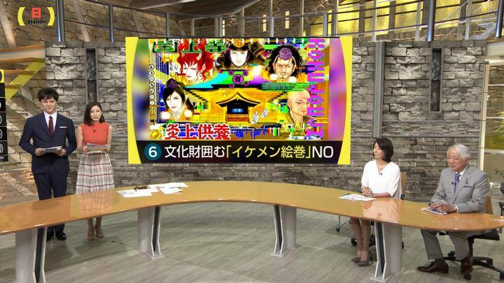 2019年08月04日森川夕貴の画像21枚目