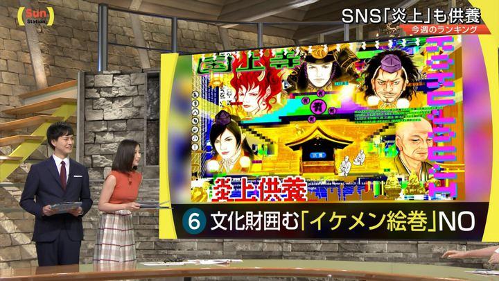 2019年08月04日森川夕貴の画像25枚目