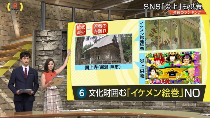 2019年08月04日森川夕貴の画像27枚目