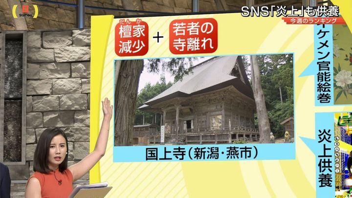 2019年08月04日森川夕貴の画像28枚目