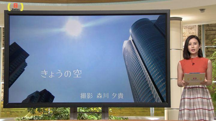 2019年08月04日森川夕貴の画像31枚目