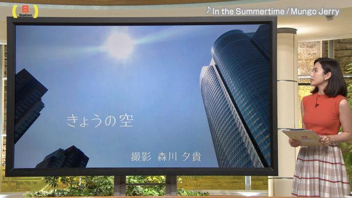 2019年08月04日森川夕貴の画像33枚目