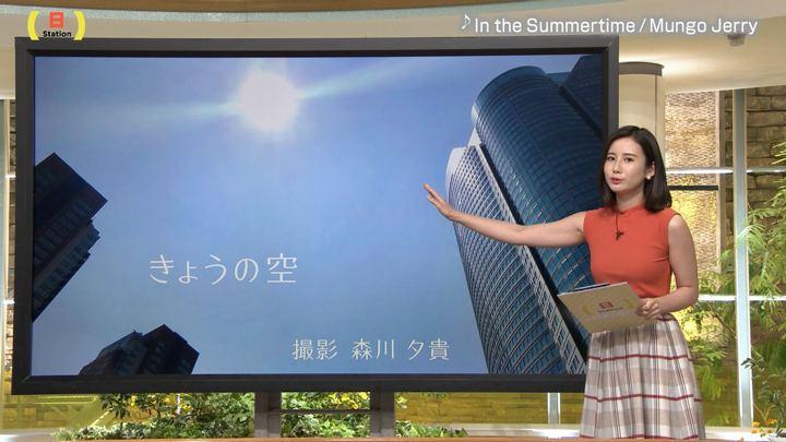 2019年08月04日森川夕貴の画像35枚目