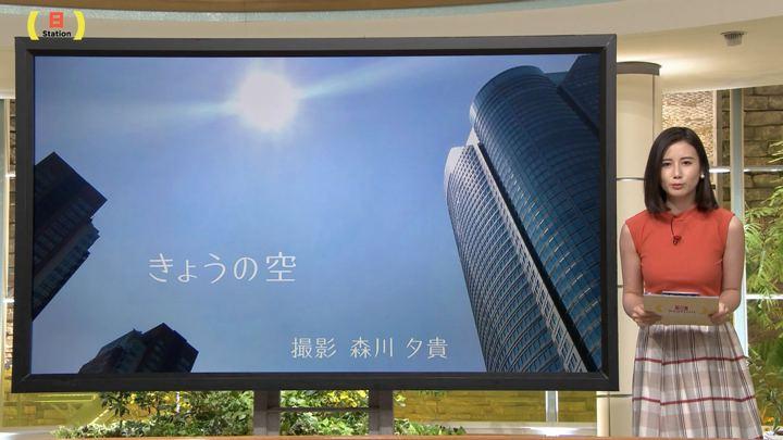 2019年08月04日森川夕貴の画像36枚目