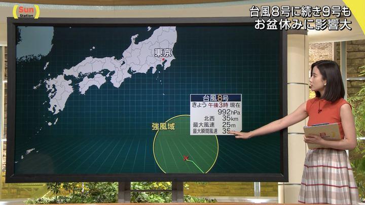 2019年08月04日森川夕貴の画像37枚目