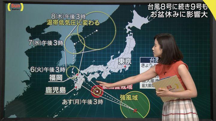 2019年08月04日森川夕貴の画像38枚目