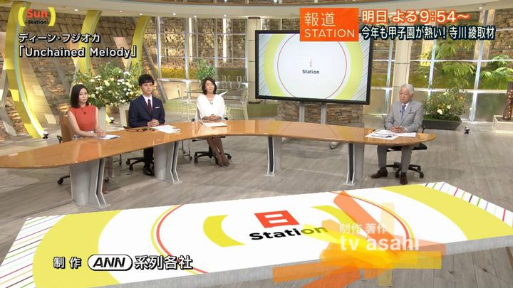 2019年08月04日森川夕貴の画像45枚目