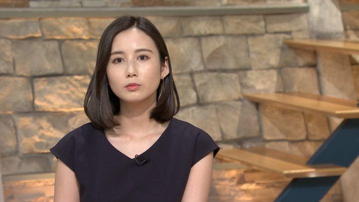 2019年08月05日森川夕貴の画像03枚目