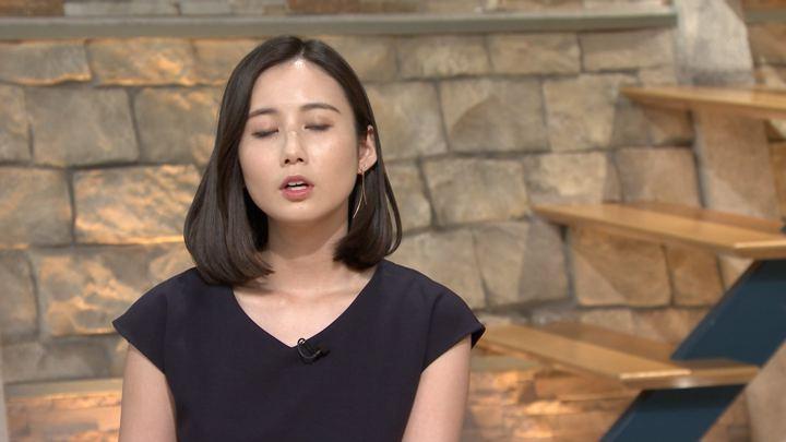 2019年08月05日森川夕貴の画像04枚目