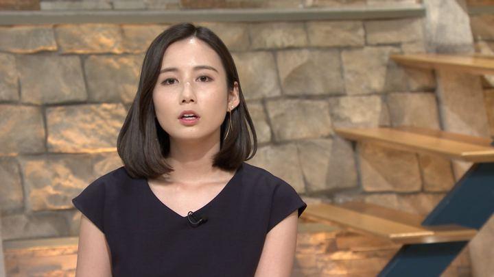 2019年08月05日森川夕貴の画像05枚目