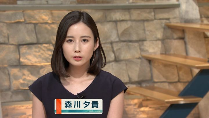 2019年08月05日森川夕貴の画像06枚目