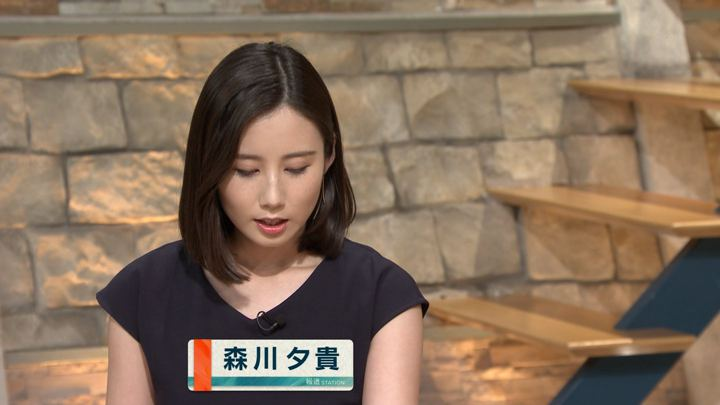 2019年08月05日森川夕貴の画像07枚目
