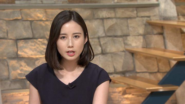 2019年08月05日森川夕貴の画像08枚目