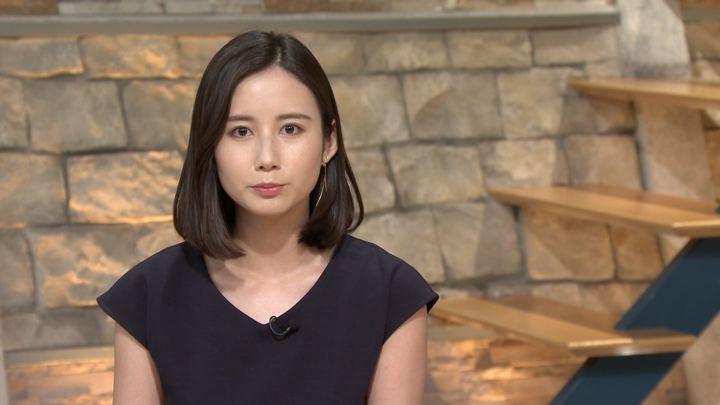 2019年08月05日森川夕貴の画像09枚目