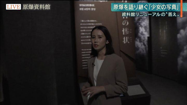 2019年08月06日森川夕貴の画像03枚目