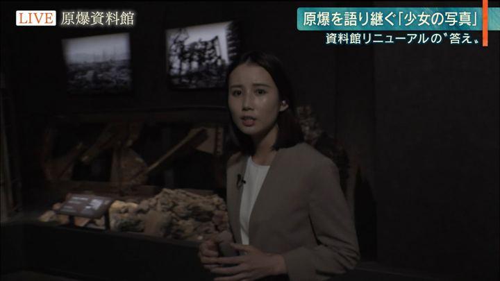 2019年08月06日森川夕貴の画像04枚目